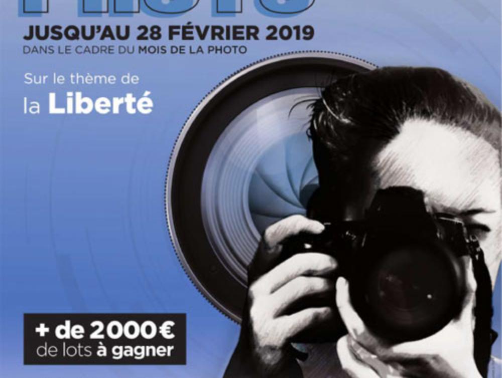 Belfort – Concours photo ouvert du 1er janvier au 28 février 2019